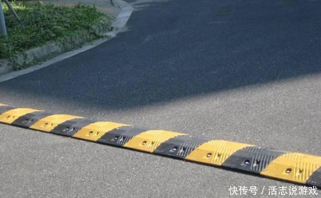 中国减速带无敌?看国外逆天减速带,一言不合让你爱车四轮全废