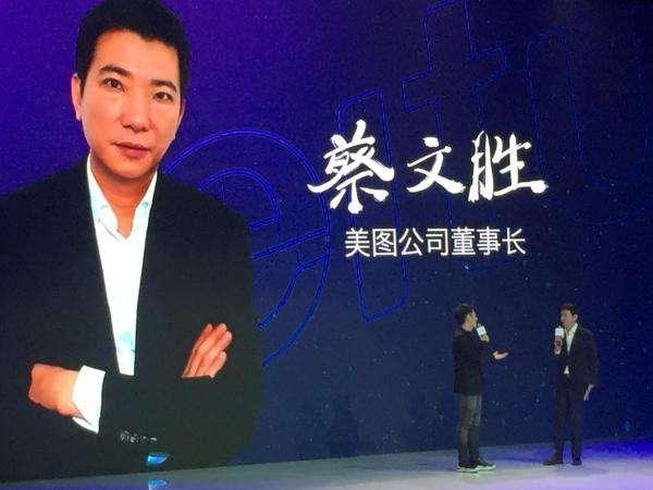 蔡文胜:从路边摆摊到身家百亿的董事长