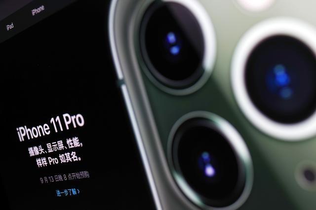 【归来】六大关键词看苹果产品发布会:归来已是中年