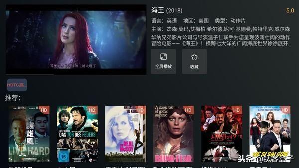 今日影视TV版,又一款免VIP看最新影视的好选择!第8张-爱讯网