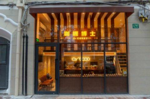"""式咖喱■徐汇闹市里这家小店客流依旧 """"咖喱博士""""餐饮过冬三大妙招"""