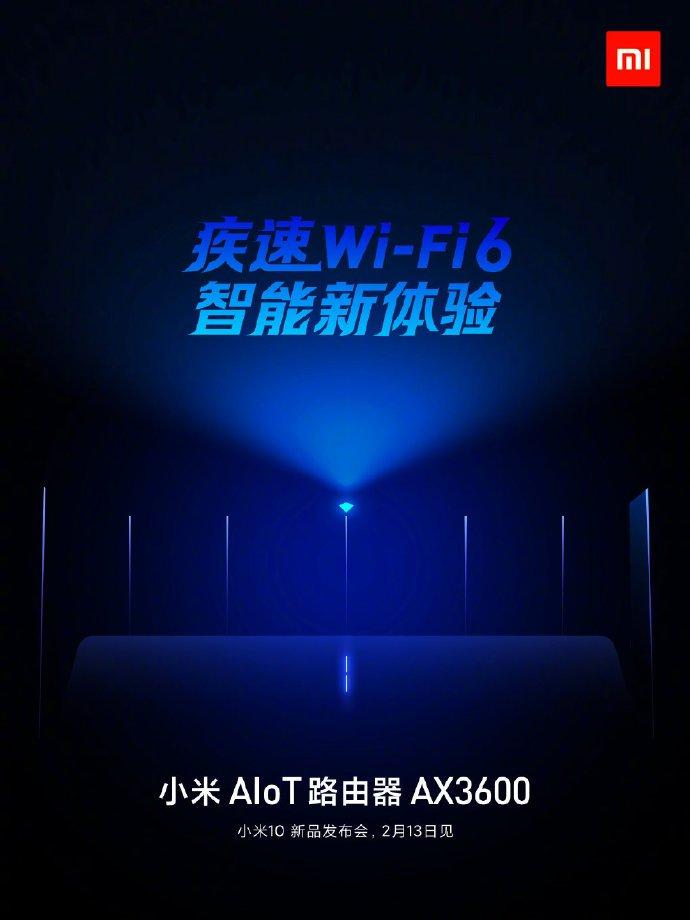 『小米AloT路由器』5G时代首选路由器!小米首款Wi-Fi 6路由器,来啦