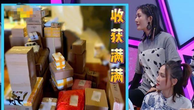 [双十一疯狂购物的看法]陈乔恩购物有多疯狂?听清她双十一的快递数量,贫穷限制了想象力