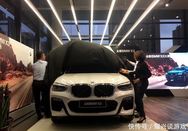太原驰宝宝马4S店全新BMW X3太原地区上市发布会圆满收官