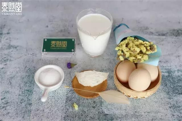 孕妈妈养胎食谱!鸡蛋布丁燕窝这样做,美味又营养