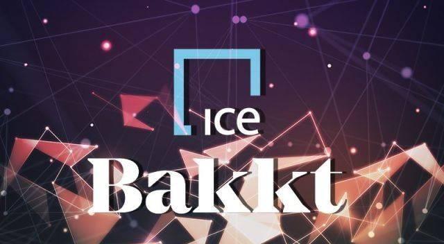【推出】本月推出的Bakkt会将比特币价格推向新高吗?