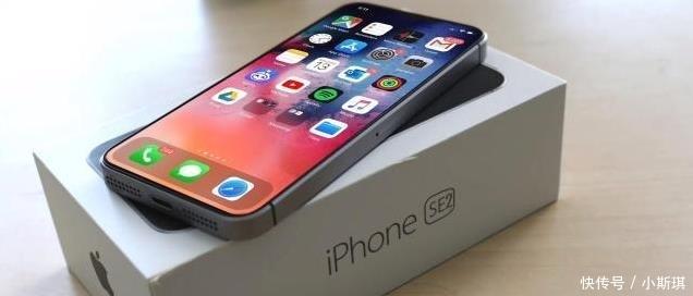 別著急買iPhone11,還有一款蘋果A13手機,價格更便宜
