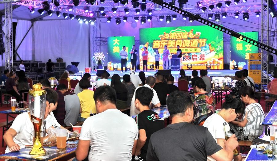 市第四届音乐美食啤酒节在河东新城中南广场正式启幕