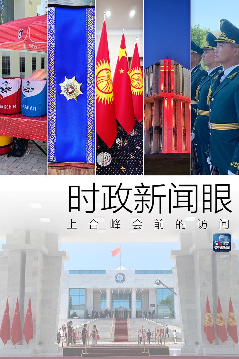 德孝中�A周刊文摘:�近平-不敢有�z毫自�M,但�延�o比自信