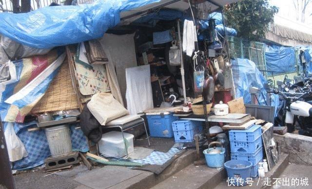 日本穷人的生活是怎样的原来在日本这些都算穷人