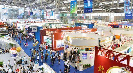 黑龙江国际文化产业博览会今天开幕